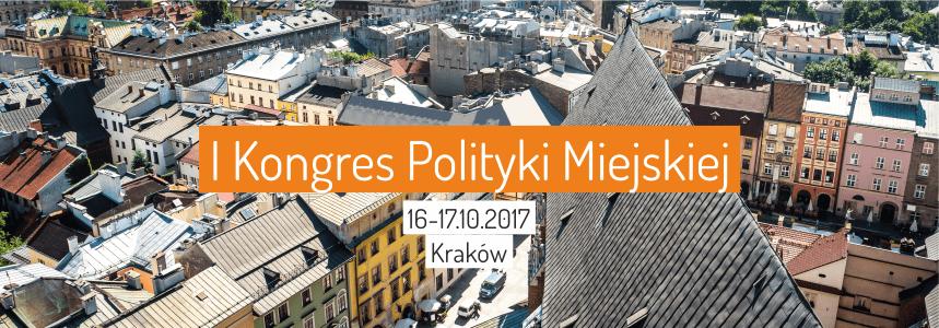 I_Kongres_polityki_miejskiej_opm-obserwatorium-min