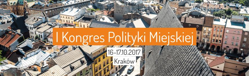 I_Kongres_polityki_miejskiej_opm-obserwatorium2-min